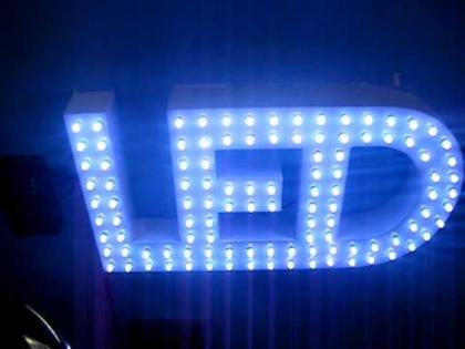 светодиодная вывеска цена